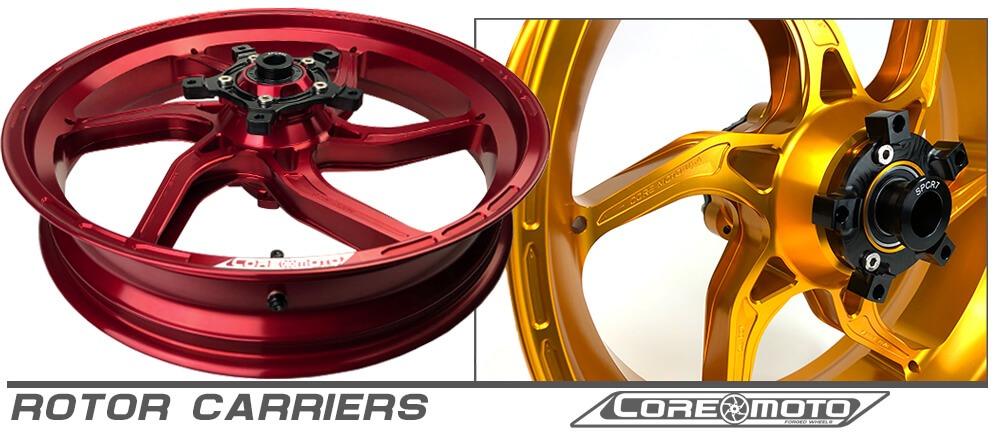 motorbike rotor carrier custom wheels